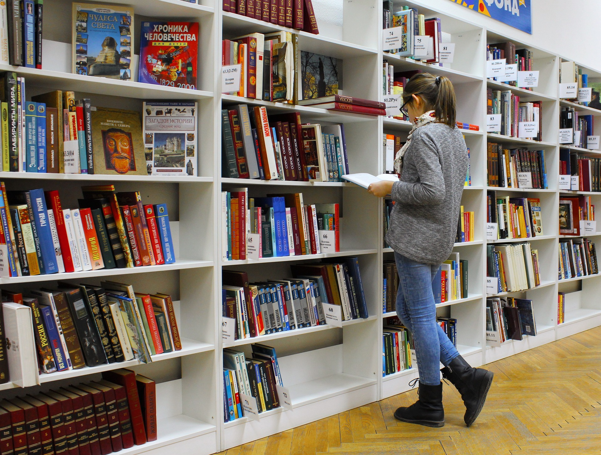 na z książką w bibliotece
